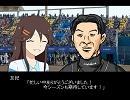[フリーサンユキ]友紀、宮崎キャンプへ。 vol24 thumbnail