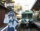 【ニコニコ動画】【京阪】さようなら 鉄道むすめ巡り3rdラッピング(チケット編)を解析してみた