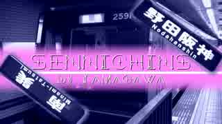 Sennichins【Evans×千日前線】