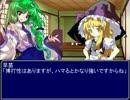 【ニコニコ動画】【東方】人と妖と人形と オープニング【幻想人形演舞】を解析してみた