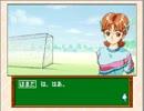 かいめつメモリアル ドラマVol.1 バグ色の青春