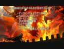 【D&D5e】ダンジョンに潜ろう1-1