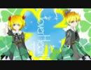 【リンレン・杏音鳥音・茜葵】Clover Heart's【双子アレンジカバー】