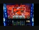 第80位:バジリスク絆 一撃で設定×1,000枚獲得を目指す!【設定3編】 Part9 thumbnail