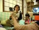【ニコニコ動画】赤さん&子付き/りらく屋の整体マッサージ(腕・肩・足多め)を解析してみた