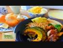 【ニコニコ動画】日々の料理をまとめてみた#9  -7食-を解析してみた