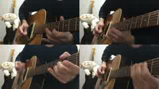 【ギター】 艦これOP 海色 Acoustic Arrange.Ver 【多重録音】
