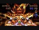 【ニコニコ動画】CR牙狼 金色になれXX Vol.2を解析してみた