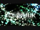 【初音ミク】ココロTRAVELER【オリジナル】