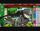 【ニコニコ動画】【刀剣乱舞】このキエェェアア!なんのキエェェアア!【刀剣乱心】を解析してみた