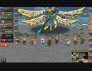 【かくりよの門】全体チャット募集で討伐隊:フレイ