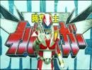 映画「日本ローカルヒーロー大決戦」 - みんなの力で映画化!! 時空戦士イバライガー