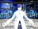 【KAITO】懺悔【カバー】