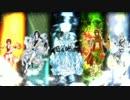 【VY2x5人コラボ】Orbis Saga【オリジナル民族調曲】