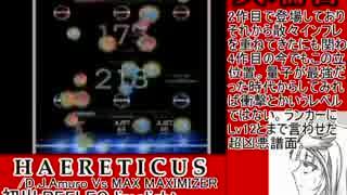 BEMANI音ゲー最強曲・ボス曲メドレー ver.2014 Part1