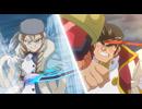 遊☆戯☆王ARC-V (アーク・ファイブ) 第43話「華麗なる留学生「デニス」」