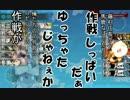 【ニコニコ動画】【艦これ】E-5ラストダンスをどうでしょう班に笑い飛ばしてもらったを解析してみた