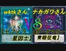 【セフィラ星因士】竜のしっぽ(2/18)遊戯王大会決勝戦【青眼征竜】