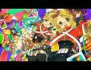 【あかめぃ】 ハッピーライフカーニバル 【歌わせていただきました】