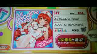 【RB音源】 Air Reading Power 【groovin'!! Upper】