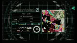 【BeatStream】セツナトリップ NIGHTMARE【外部出力】