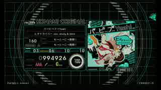 【BeatStream】パ→ピ→プ→Yeah! NIGHTMARE【外部出力】