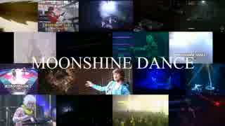 【access】あらゆるMOONSHINE DANCEをとりそろえてみました