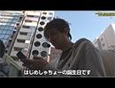 NO LIMIT -ノーリミット- 第92話(1/4)