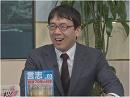 【アベノミクス】市場と日本再建ムラの明と暗、規制緩和が吉と出た日本郵政[桜H27/2/20]