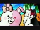 """【ニコニコ動画】モノミマウスポインター""""も""""作ってみた。を解析してみた"""