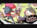【ポケモンORAS】悪の軌跡Ⅱ~反逆のクルーエル~【悪統一】 番外編