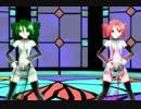 Little Apple (MMD) - Kasane Teto, Kasane Keko (UTAU)
