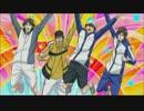 【テニプリ】Party Time【GIGS】 thumbnail