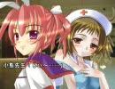 【MAD】ニコニコ学校 百合色螺旋・愛は淫らな夜に咲く 後編 thumbnail