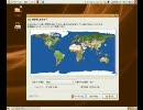 【ニコニコ動画】【Linux】Ubuntuをインストールしてみた【解説付き】を解析してみた
