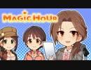 【ニコニコ動画】アイドル達のお茶会を覗き見っ! なんと7回目を解析してみた