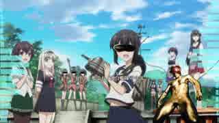 敵艦隊、イキソ!!!~NAZONO KINZOKUON Edit~.mp3196
