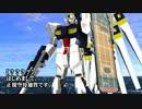【第14回MMD杯本選遅刻組】兵装実験戦隊【MMD艦これ】 thumbnail