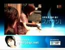 浅野真澄・鷲崎健のスパラジ! 第02回 3/4