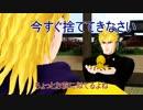 【MMDジョジョ】ディオと奇妙なクリーチャー【ゆっくり寸劇】