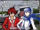 【赤咲湊 KAITO】あずさ2号【カバー】
