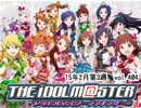 The iDOLM@STER Weekly Ranking of February 3rd week