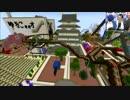 【ダイジェスト2】『Minecraft』24時間ぶっ通しゲーム実況【超会議3特番】