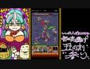 【モンスト】いい大人達が滝夜叉姫戦を本気で遊んでみた。part1【実況】