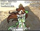 【緑咲香澄】くせになりそう【カバー】
