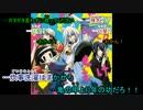 【ニコカラ】Welcome!!DISCOけもけもけ【OffVocal】 thumbnail