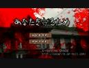 【黒バスCoC】影コンビと相棒と時々マフィアと祓魔師12-4