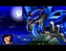 レッツゴー ゲキ・ガンガー3 豪華版 【原曲・スパロボW】 thumbnail