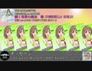 【全曲】MASTER of CINDERELLA Medley -M@gical Time-【2nd time】