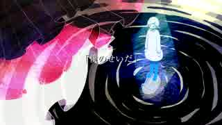 【miki】 劇場愛歌 【オリジナル曲】